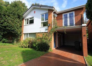 Thumbnail 5 bed detached house for sale in Oak Hill Drive, Edgbaston, Birmingham