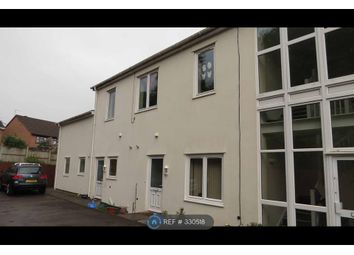Thumbnail 2 bed end terrace house to rent in The Old Bakery, Bream, Lydney