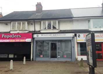 Thumbnail Retail premises to let in Highfield Road, Hall Green