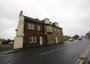 Thumbnail 4 bed end terrace house for sale in Boglemart Street, Stevenston, Ayrshire