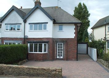 Thumbnail 3 bed semi-detached house to rent in Orchard View Road, Ashgate, Chesterfield