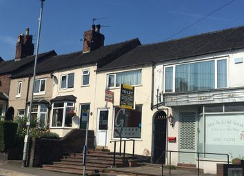 Thumbnail Retail premises to let in 84 Church Street, Audley, Stoke-On-Trent, Staffordshire