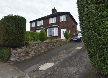 Thumbnail 3 bed semi-detached house to rent in Rood Hill, Congleton