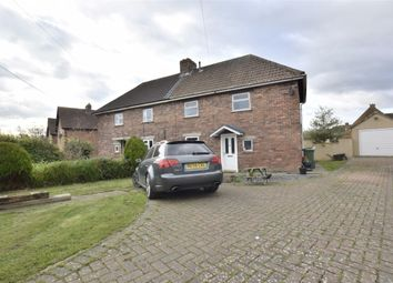 Thumbnail Semi-detached house for sale in Cherry Gardens, Bitton