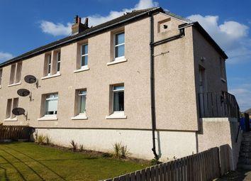 Thumbnail 3 bedroom flat for sale in St. Leonards Road, Lanark