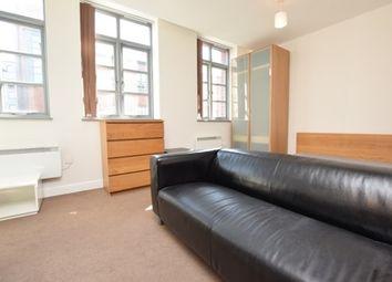 Thumbnail Studio to rent in Upper Allen Street, Sheffield
