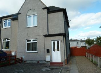 Thumbnail 2 bedroom semi-detached house to rent in Knocklea, Biggar