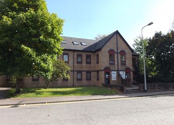 Thumbnail Commercial property to let in Cwrt Y Parc, Earlswood Road, Llanishen, Cardiff