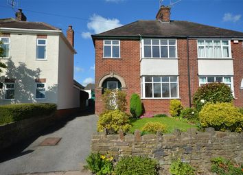 Thumbnail 3 bedroom semi-detached house for sale in Queen Mary Road, Somersall, Chesterfield