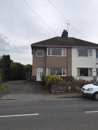 Thumbnail 3 bedroom semi-detached house to rent in Pen Y Maes Road, Holywell