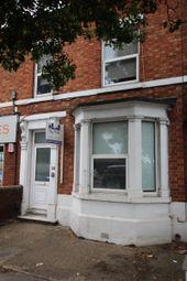4 bed terraced house to rent in Edward Watson Close, Harborough Road, Kingsthorpe, Northampton NN2