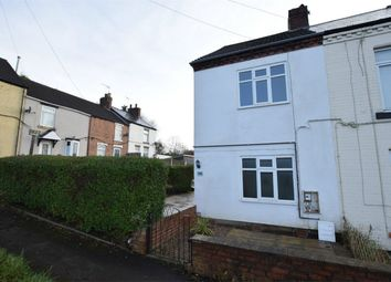 Thumbnail 2 bedroom end terrace house to rent in Chesterfield Road, Shuttlewood, Chesterfield, Derbyshire
