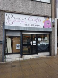 Thumbnail Retail premises to let in 7A Cleveland Street, Wolverhampton