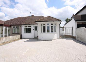 Thumbnail 2 bed semi-detached bungalow to rent in Allington Road, Orpington