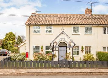 Thumbnail 3 bed semi-detached house for sale in School Cottage, Seamer, Near Stokesley