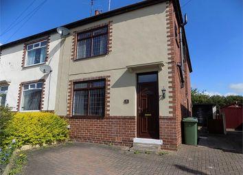 Thumbnail 4 bedroom semi-detached house to rent in Kilton Close, Worksop, Nottinghamshire