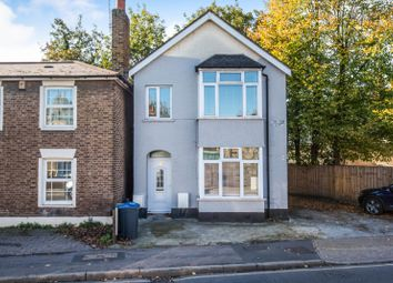 Thumbnail 3 bed detached house to rent in Villiers Road, Kingston Upon Thames