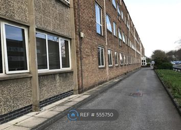 Thumbnail Room to rent in Frederick House, York