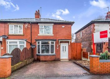 Thumbnail 2 bed semi-detached house for sale in Cherry Avenue, Ashton-Under-Lyne, Greater Manchester