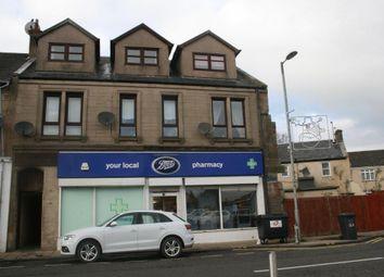 Thumbnail 2 bed maisonette for sale in King Street, Stonehouse, Larkhall