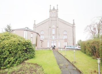 Thumbnail 2 bed flat for sale in 12, St Ninians Court, Heathcote Road, Crieff, Perthshire PH74As