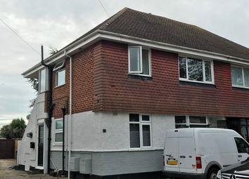 Thumbnail 2 bedroom flat for sale in Orchard Way, Bognor Regis, West Sussex.