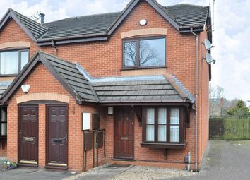 Thumbnail 1 bed flat for sale in Church Drive, Stirchley, Birmingham