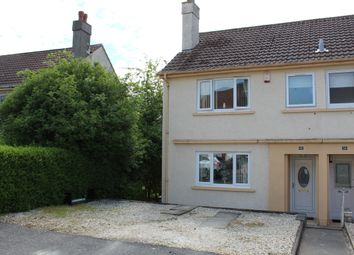 Thumbnail 2 bedroom end terrace house for sale in Mayfield Avenue, Hurlford