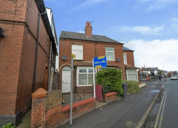 Thumbnail 2 bed semi-detached house for sale in Tamworth Road, Long Eaton, Nottingham