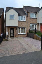 Thumbnail 2 bed semi-detached house to rent in Kelvin Road, Northfield, Birmingham