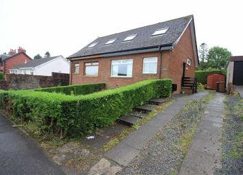Thumbnail 3 bedroom semi-detached bungalow for sale in Innes Park Road, Skelmorlie