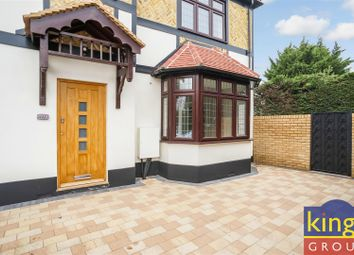 2 bed maisonette for sale in Larkshall Road, London E4