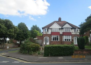 Thumbnail 3 bedroom semi-detached house for sale in Booths Farm Road, Great Barr