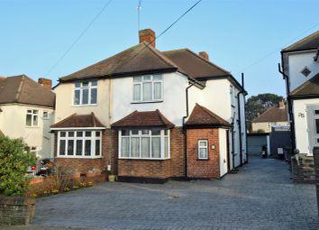 Elmstead Avenue, Chislehurst BR7. 3 bed semi-detached house for sale