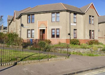 Thumbnail 2 bedroom flat to rent in Hindmarsh Avenue, Coldside, Dundee