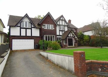 Thumbnail 5 bed detached house for sale in Sheepfoot Lane, Prestwich, Prestwich Manchester