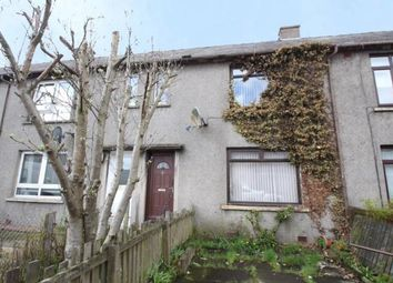 Thumbnail 2 bed terraced house for sale in Almond Road, Blackburn, Bathgate, West Lothian