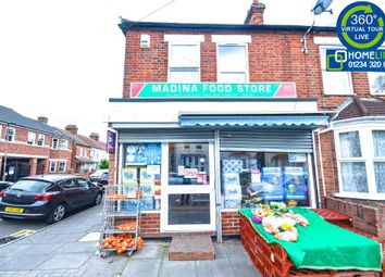 Thumbnail Light industrial for sale in Coventry Road, Queens Park, Bedford, Bedfordshire