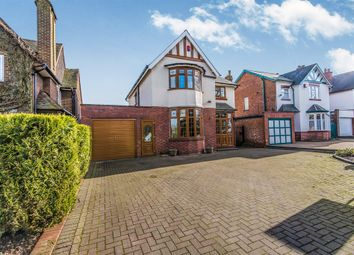Thumbnail Detached house for sale in Dagger Lane, West Bromwich