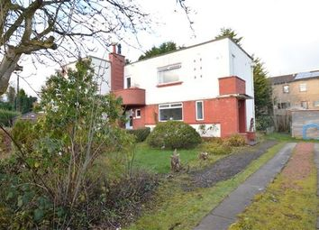 Thumbnail 2 bed semi-detached house for sale in Winston Crescent, Lennoxtown, Glasgow