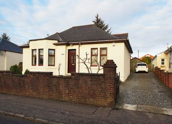 Thumbnail 4 bed detached bungalow for sale in Knockinlaw Road, Kilmarnock