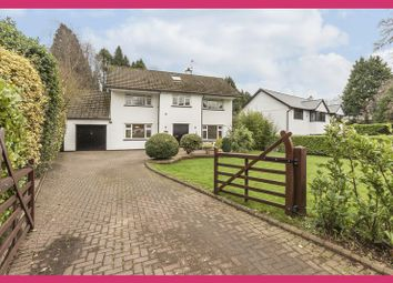 Thumbnail 4 bed detached house for sale in Old Mill Road, Lisvane, Cardiff