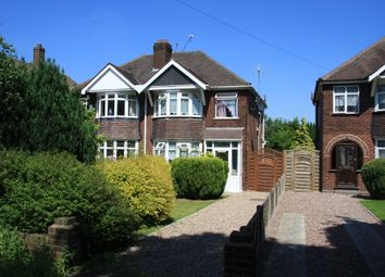 Thumbnail 3 bedroom semi-detached house for sale in Birmingham New Road, Tipton