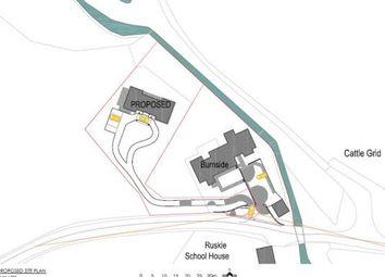 Thumbnail Land for sale in Burnside Of Ruskie, Stirling, Stirlingshire