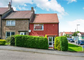 Thumbnail 3 bed end terrace house for sale in Greenpark Drive, Polmont