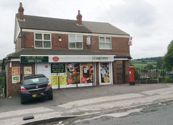 Thumbnail Retail premises for sale in Far Lane, Rotherham