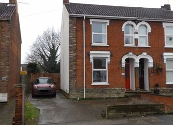 Thumbnail 2 bedroom semi-detached house for sale in Foxhall Road, Ipswich, Suffolk