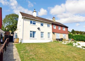 3 bed semi-detached house for sale in Chaucer Crescent, Dover, Kent CT16