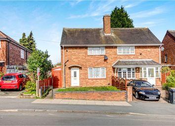 Thumbnail 2 bedroom semi-detached house for sale in Delhurst Road, Great Barr, Birmingham