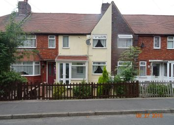 Thumbnail 2 bed terraced house to rent in George Street, New Arley